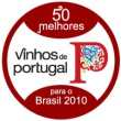 Thumbnail image for 50 Greatest Portuguese Wines